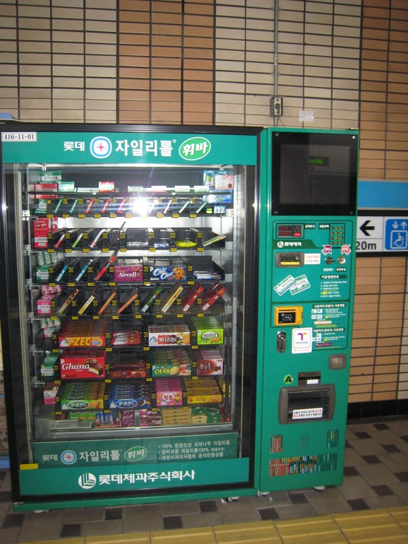 A Vending Machine Selling Even Boxes Of Biscuits